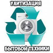 Скупка бытовой техники в Николаеве